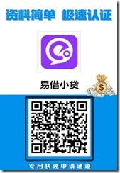 今日财富排行榜 小额资金贷款 开心借 快批通道!!!