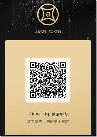 "AngelToken天使钱包,开启人工智能机器人,机器人帮我们搬砖,通过""低入高出""的搬砖,帮助用户实现营收!"