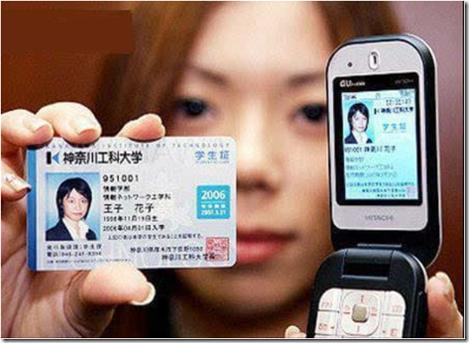 日本身份证