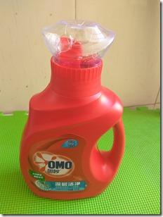 平安健康1元錢購買的大瓶奧妙洗衣液